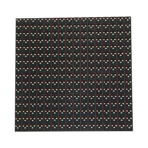 Светодиодный модуль P16 RGB dip