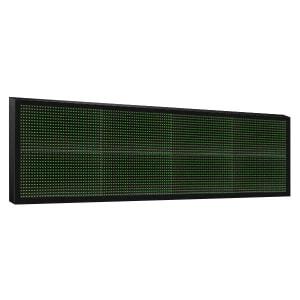 Электронное табло 2x4 (32x128) зеленое