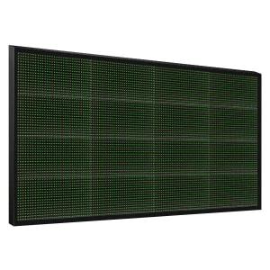 Электронное табло 4x4 (64x128) зеленое