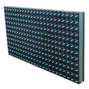 Светодиодный модуль P13.3 RGB dip